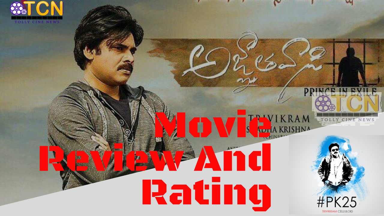 Agnyaathavaasi Movie Review And Rating