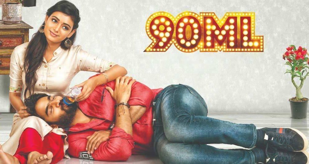 actor Kartikeya 90ML Telugu Movie Review