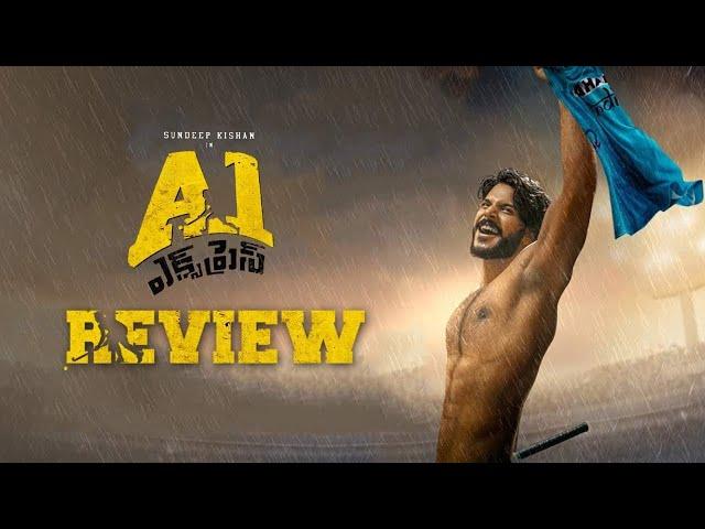 A1 Express Telugu Movie Review