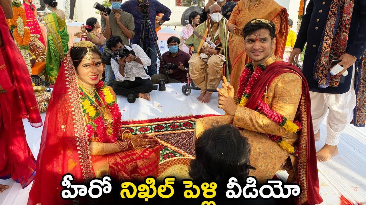 Actor Nikhil Pallavi wedding video