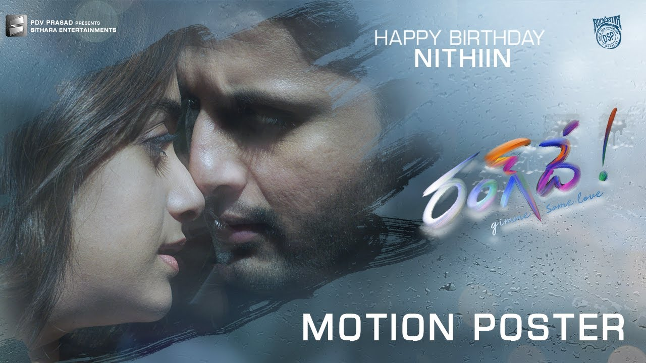 Actor nitin RangDe Telugu movie Motion Poster