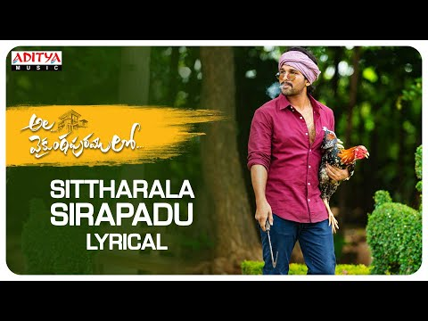 Ala Vaikunthapurramuloo Telugu Movie Sittharala Sirapadu Song 2020