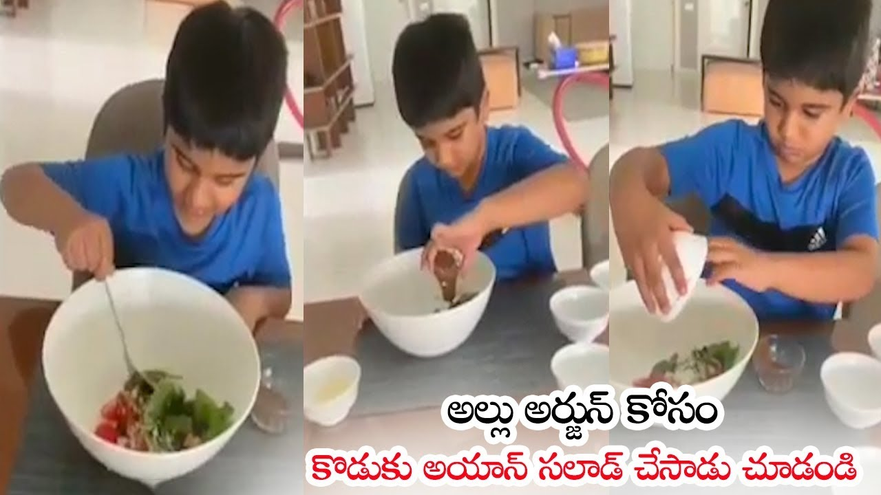 Allu Arjun son Ayaan fruit salad making at home video