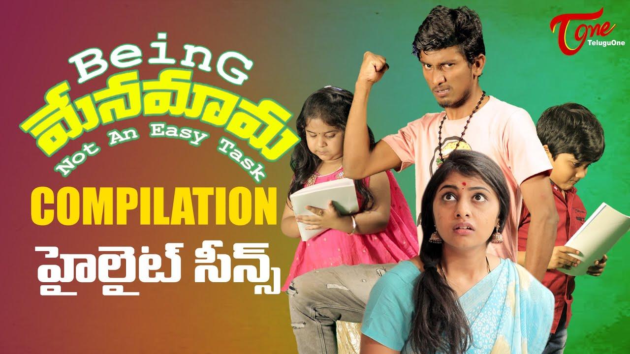 Best of Being Menamama Telugu Comedy Web Series