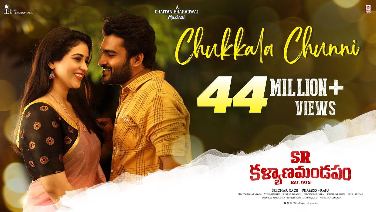 Chukkala Chunni Lyrical song