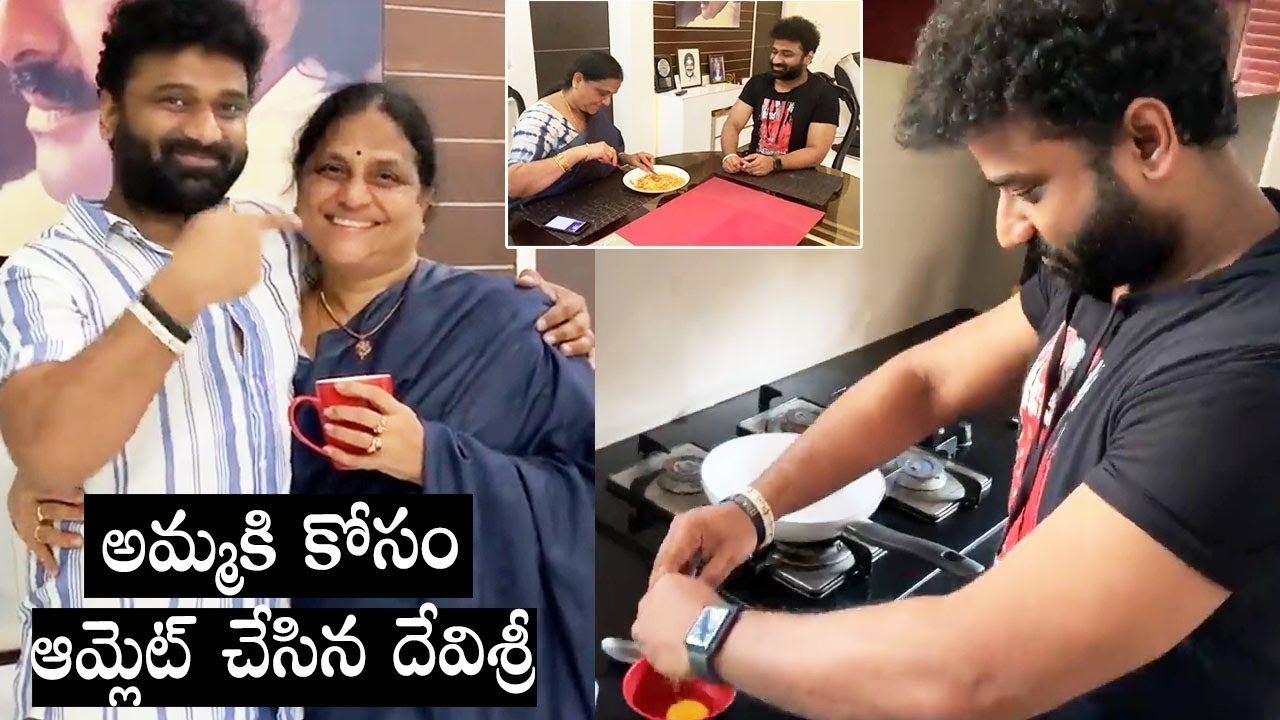 Devi Sri Prasad home cleaning and cooking video