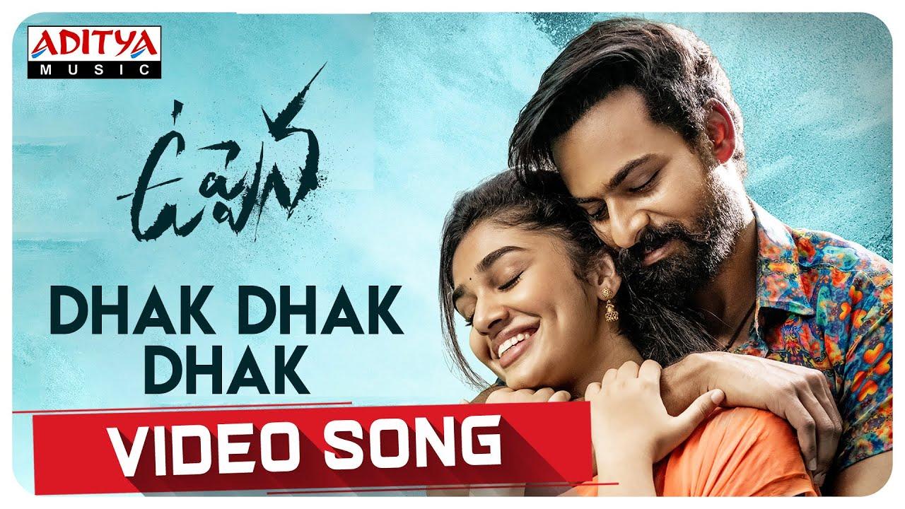 DhakDhakDhak video song out from uppena new telugu movie