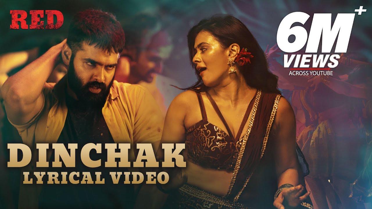Dinchak Lyrical Video RED telugu movie