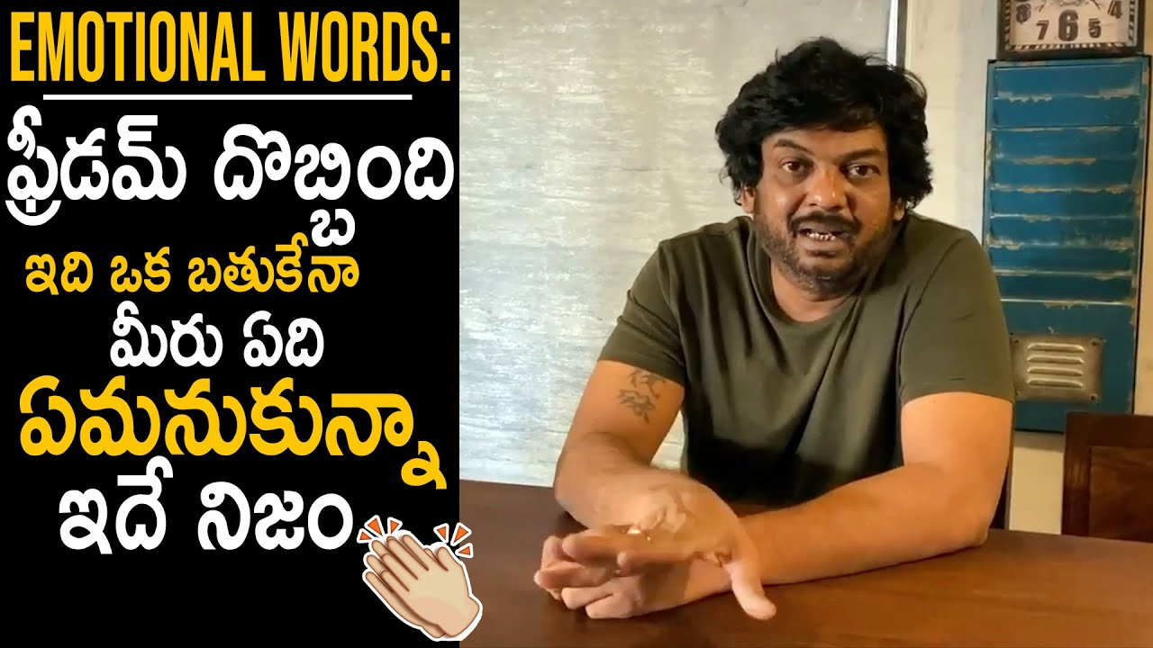 Director Puri Jagannadh Emotional Words about covid