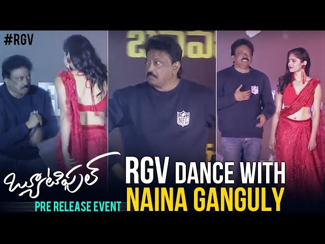 Director Ram Gopal Varma Crazy Dance With Naina Ganguly