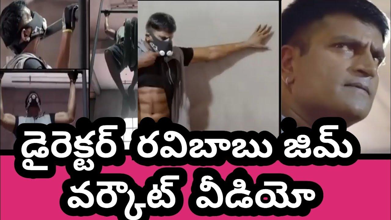 Tollywood actor director Ravi Babu shares gym workout