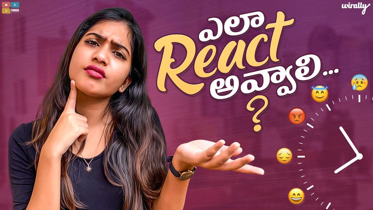 Ela React Avvali comedy webseries video