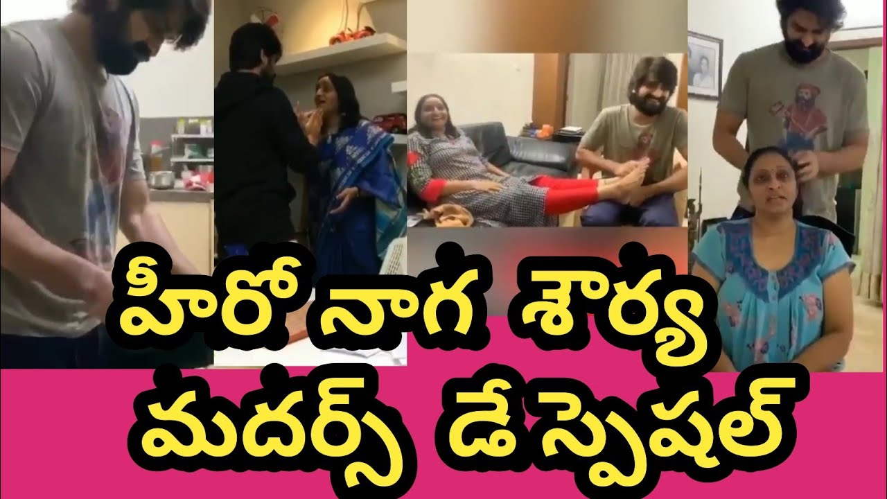 Hero Naga shourya helping mother mother day celebrations video