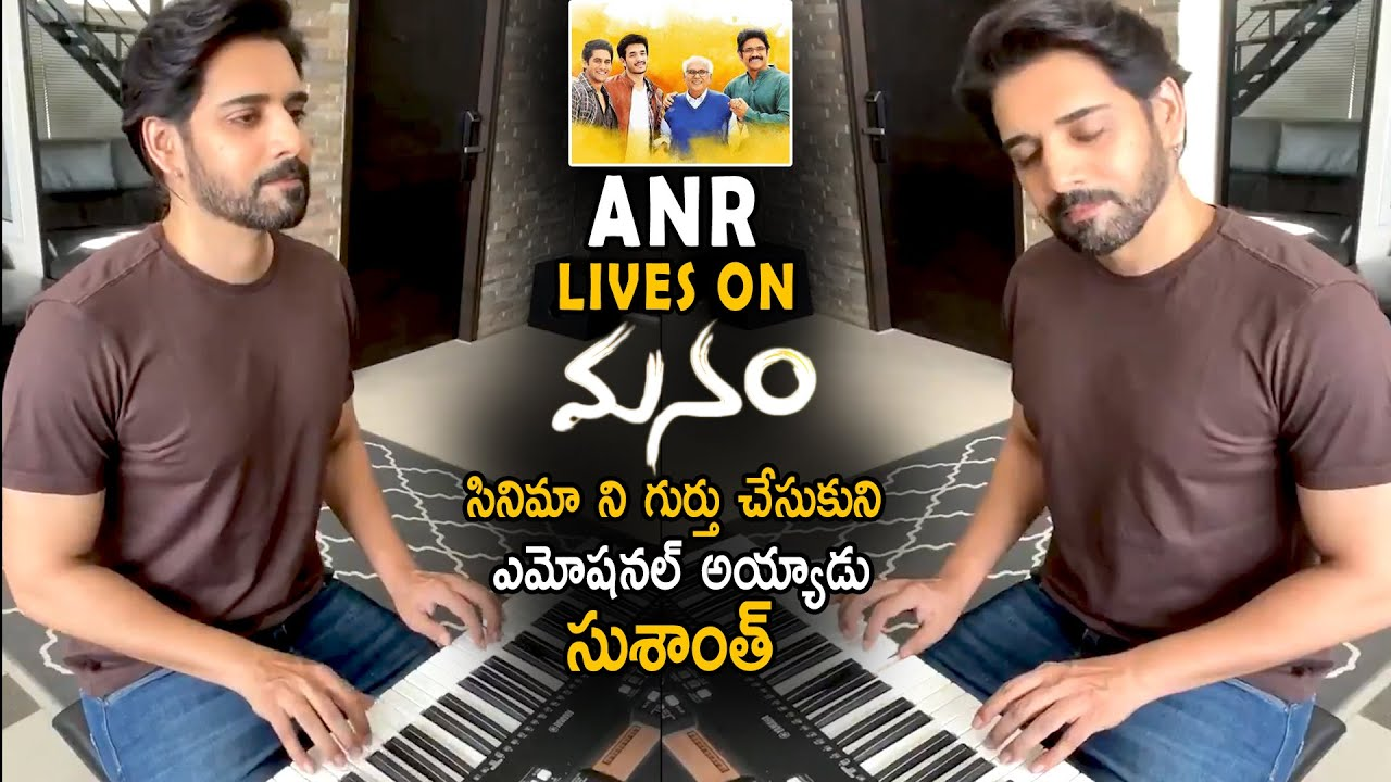 Hero Sushanth Emonally Playing Music With Piano
