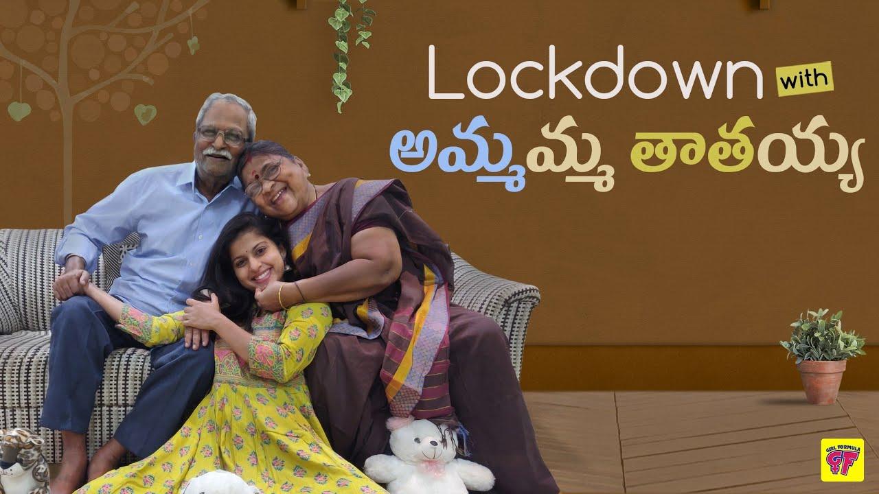 Lockdown with Thaathaa Ammammaa