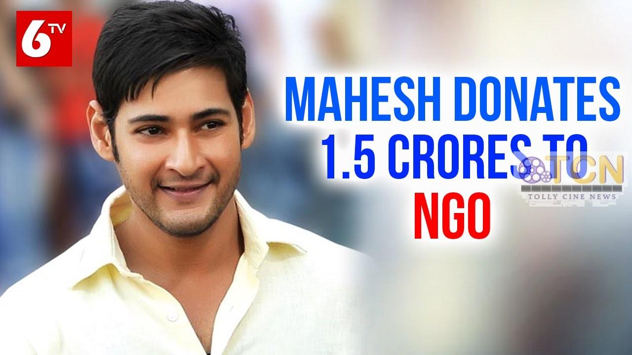 Mahesh Babu Donated Rs 1.5 Crores to Heal A Child NGO.