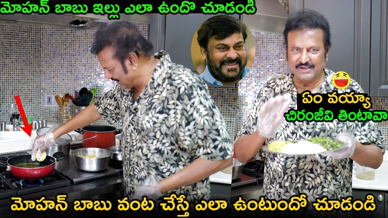 Mohan Babu cooking with grand daughter Nirvana at home