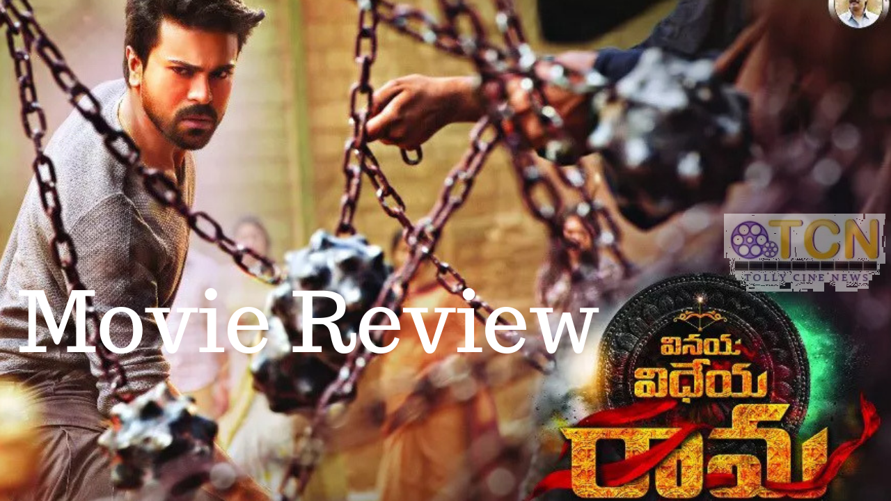 vinaya vidheya rama telugu movie review