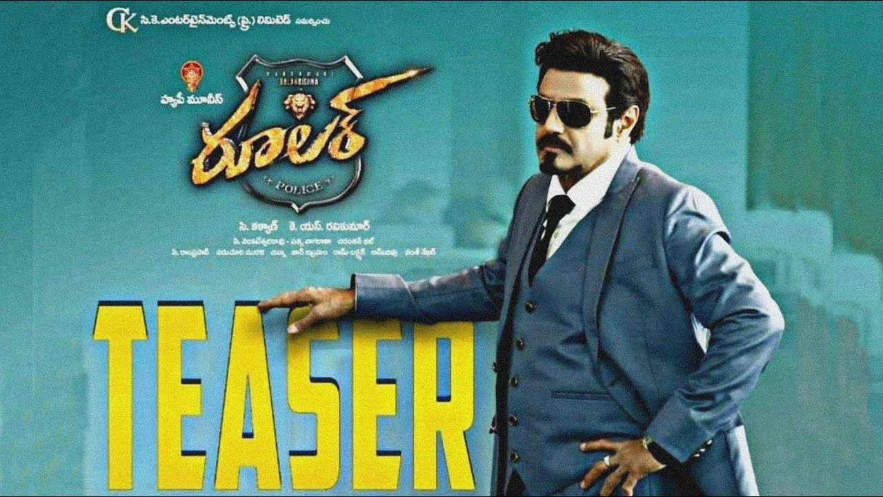 NBK 105 Movie Ruler Official Teaser Sonal Chauhan KS Ravi Kumar