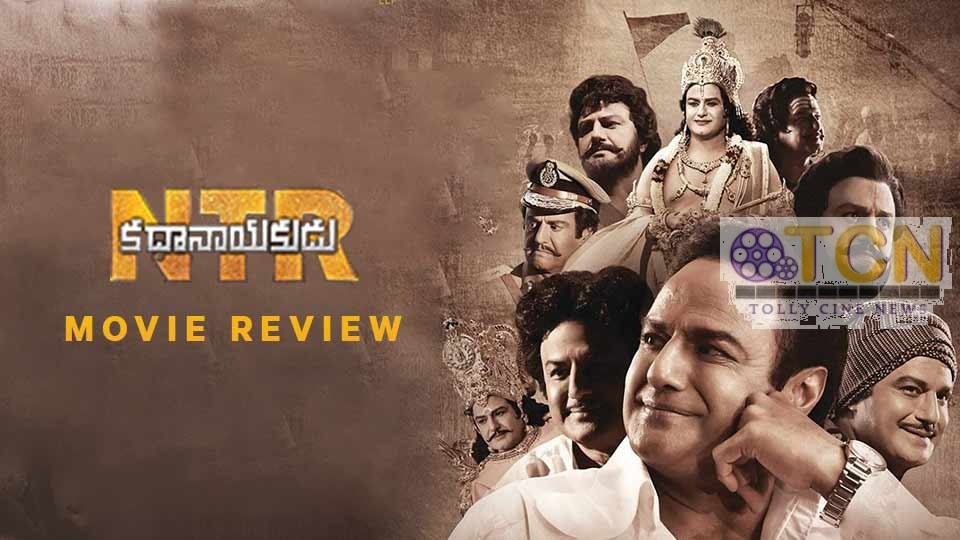 NTR Kathanayakudu telugu movie review and rating