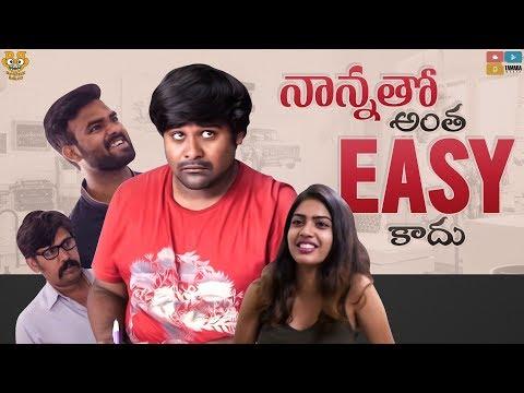 Nanna Tho Antha Easy Kadu Special comedy Video