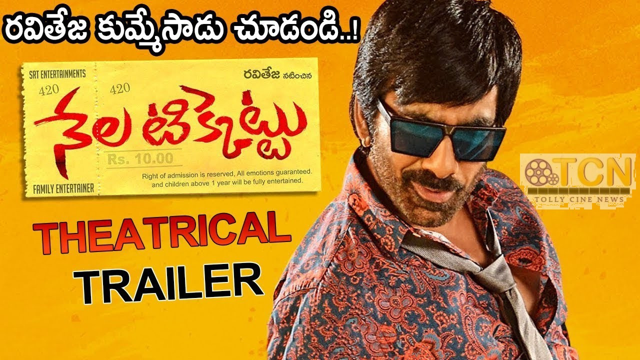 Nela Ticket Theatrical Trailer  Ravi Teja and Malvika Sharma and  Kalyan Krishna and Jagapathi Babu NelaTicketTrailer