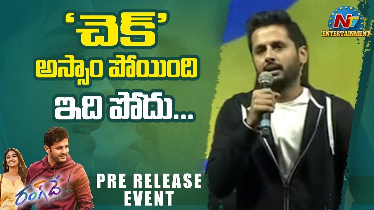 Nithiin Speech At Rang De Pre Release Event