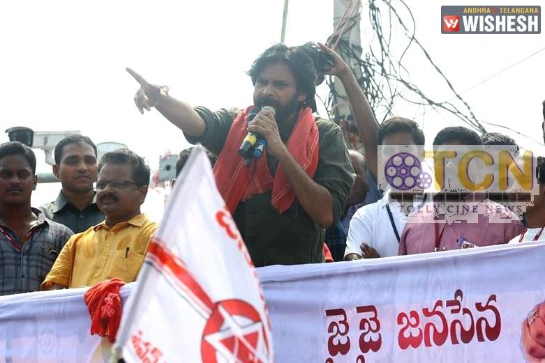 Pawan Kalyan Janasena Porata Yatra Meeting at Paderu LIVE