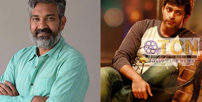 Rajamouli all praise for varun tej Tholi Prema