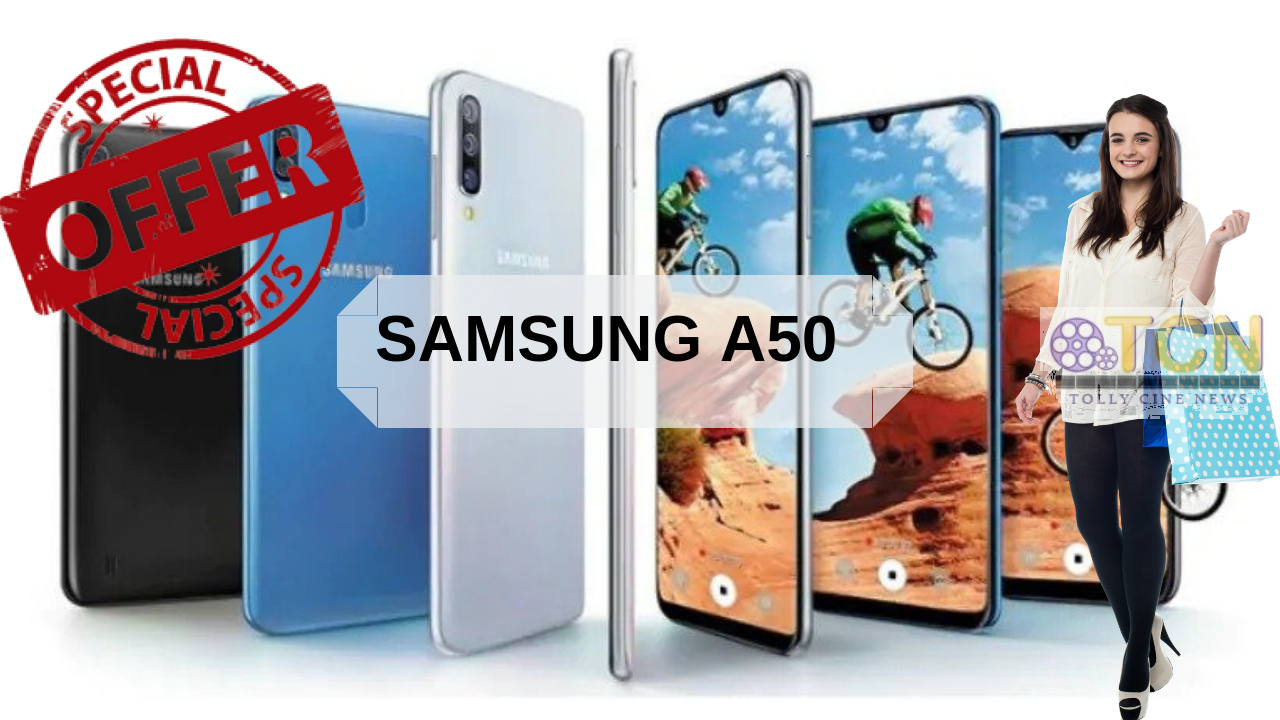 samsung galaxy a50 price review and offer in india 2019