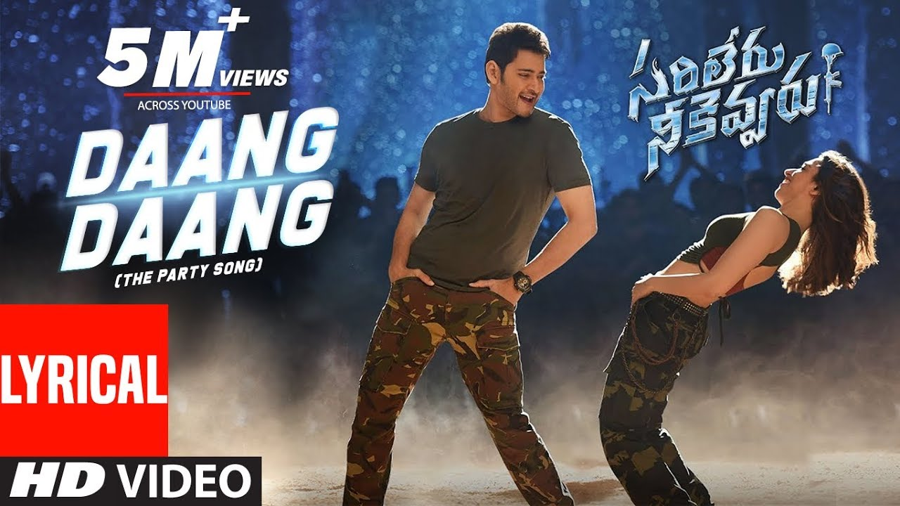 Sarileru Neekevvaru Movie Telugu Daang Daang Lyrical Song