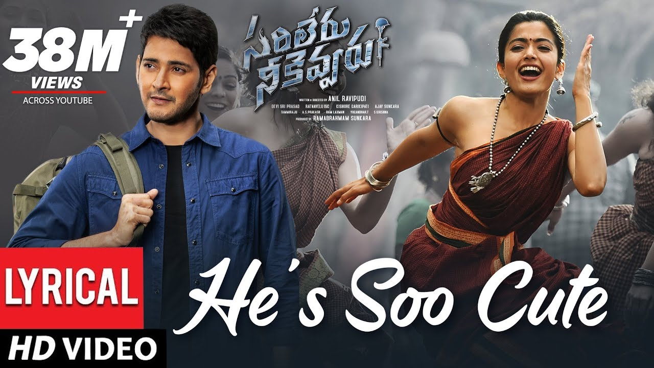 Sarileru Neekevvaru Telugu Movie Heis Soo Cute Video Song 2020