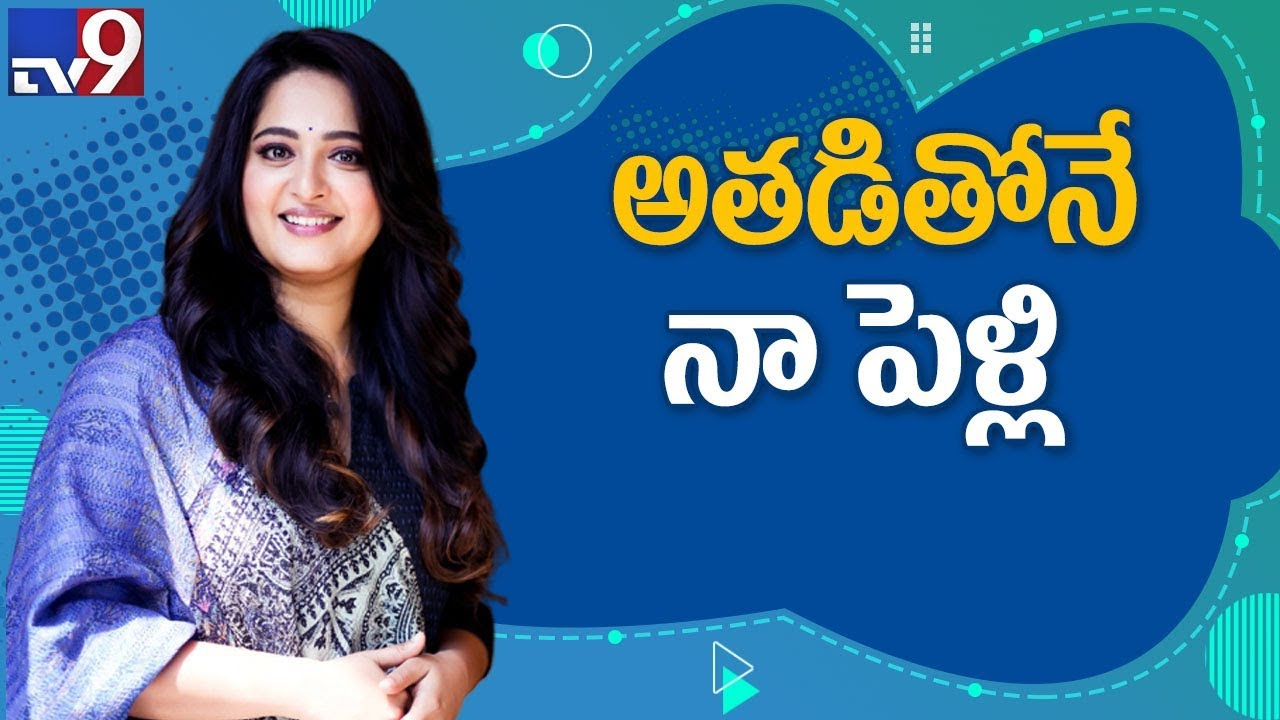 Shocking Response on the question of Marriage by South Actress Anushka shetty