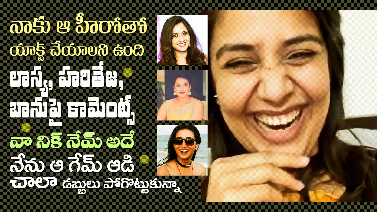 Sreemukhi About Tollywood Stars