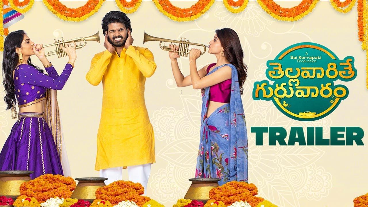 Thellavarithe Guruvaram Movie Trailer 4K