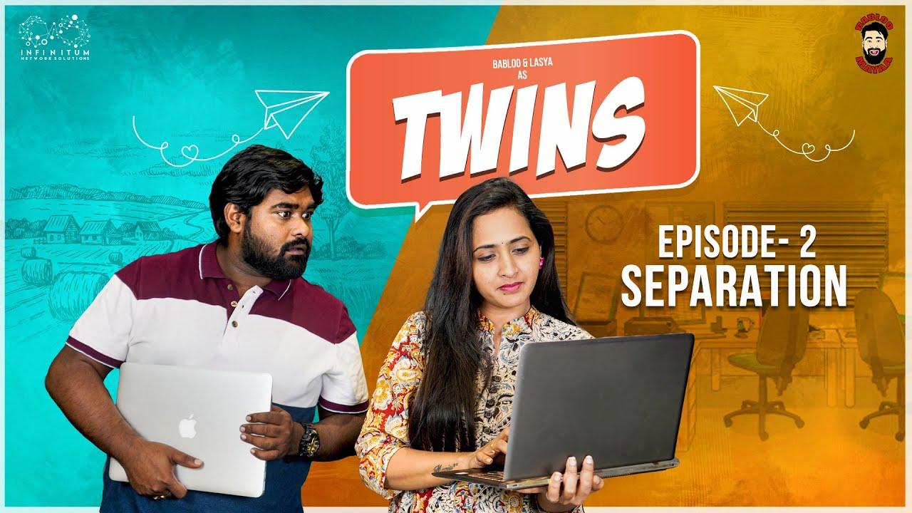 Twins Web Series 2