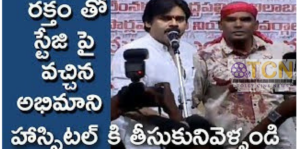 Pawan Kalyan Fan Hurts Himself To Meet Power Star