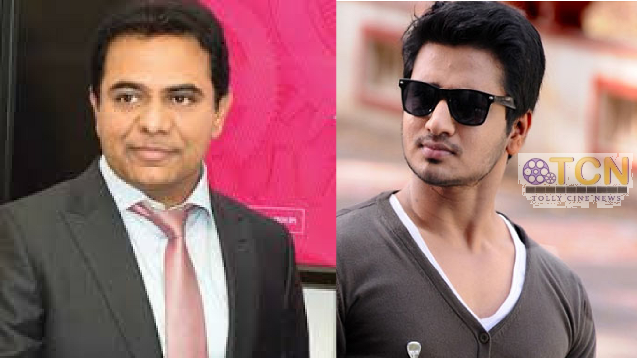 Nikhil writes KT Rama Rao on piracy