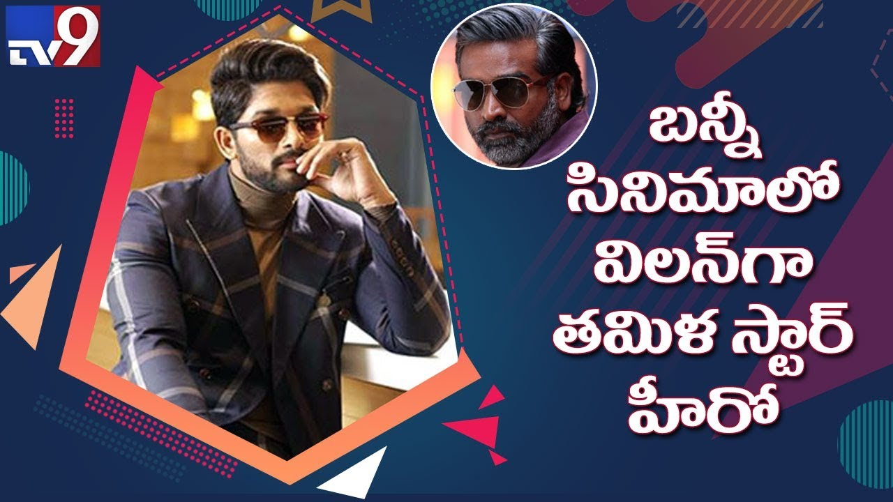 Vijay Sethupathi is Allu Arjun Movie as villain role in AA 20