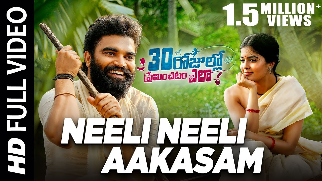 Neeli Neeli Aakasam Full Video Song