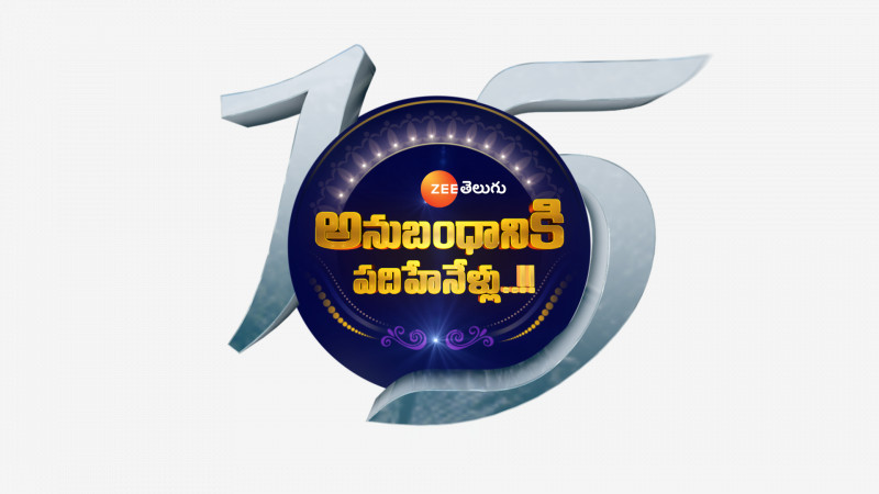 Zee Telugu 15th Anniversary Celebration