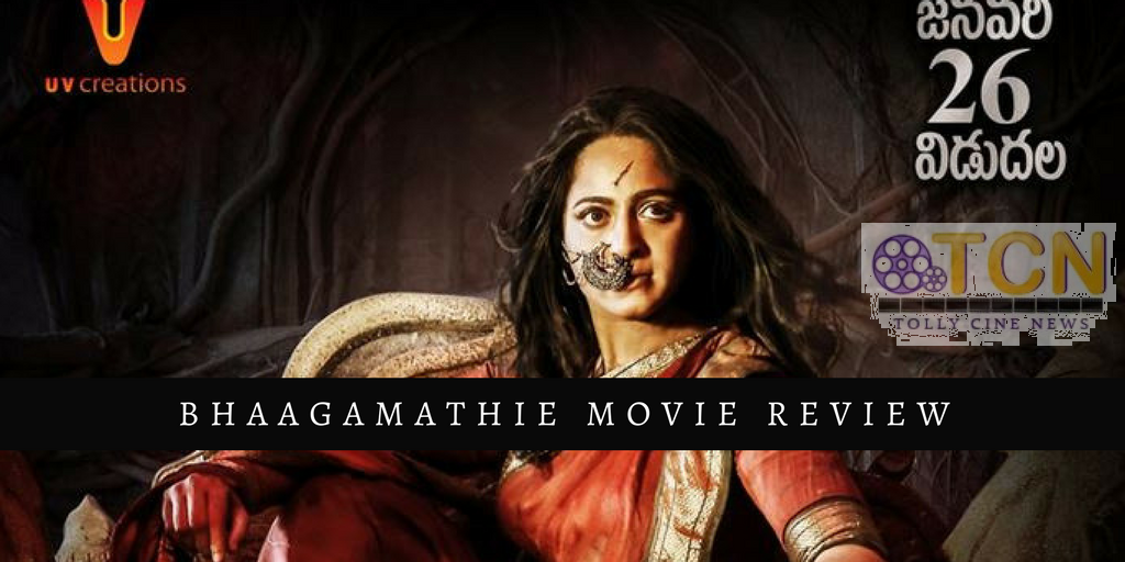 Bhaagamathie Telugu Movie Review