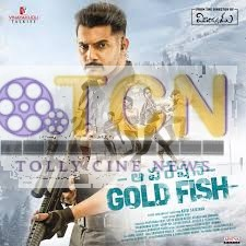 Operation Gold Fish Official Teaser  Aadi, Sasha Chettri, Nitya Naresh   Adivi Sai Kiran