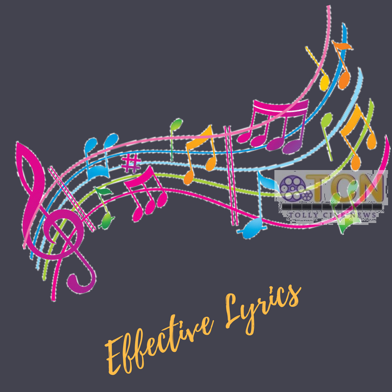 Effective Lyrics | Collection of Movie Song Lyrics