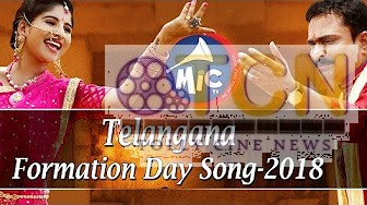 Telangana Formation Day Song 2018  Full Song  Mangli and Dr. Kandi Konda and Jangi Reddy