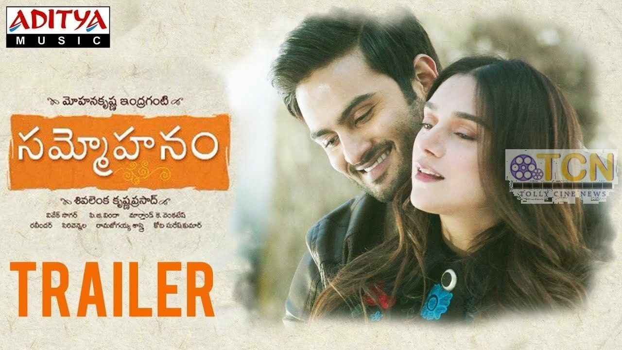 Sammohanam Theatrical Trailer  Sudheer Babu and Aditi Rao Hydari and Mohanakrishna Indraganti