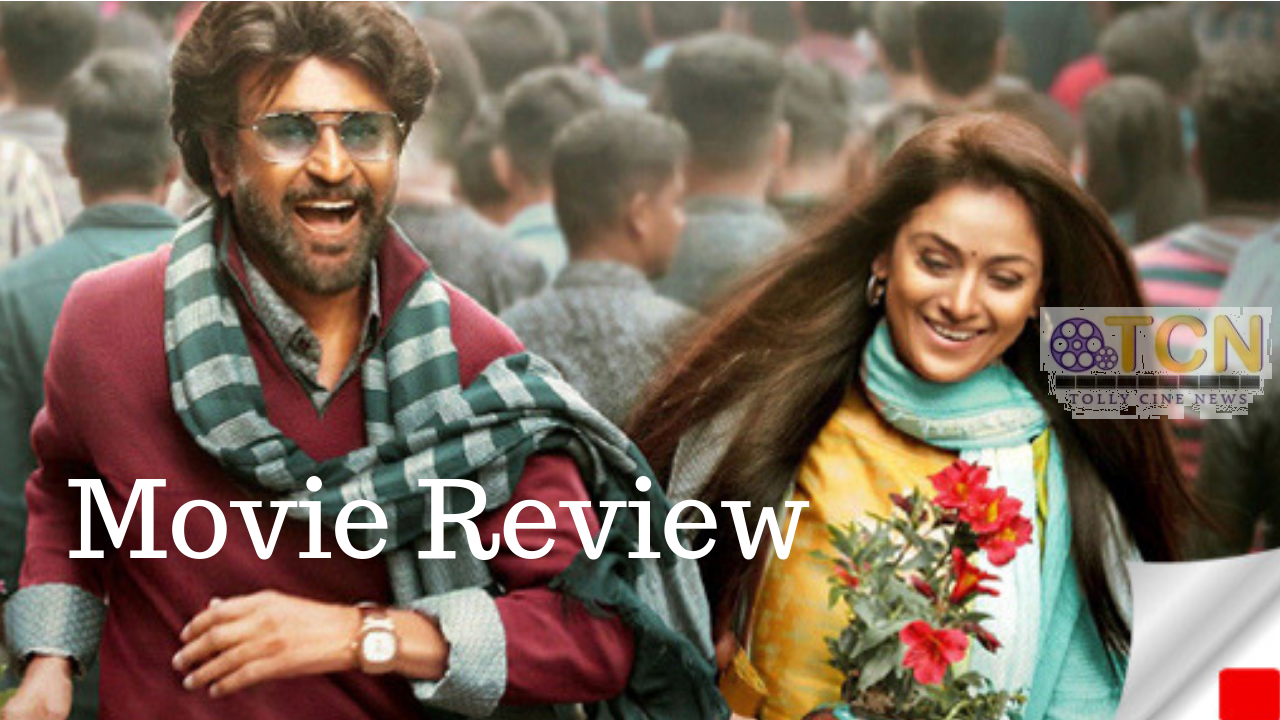 peta telugu movie review