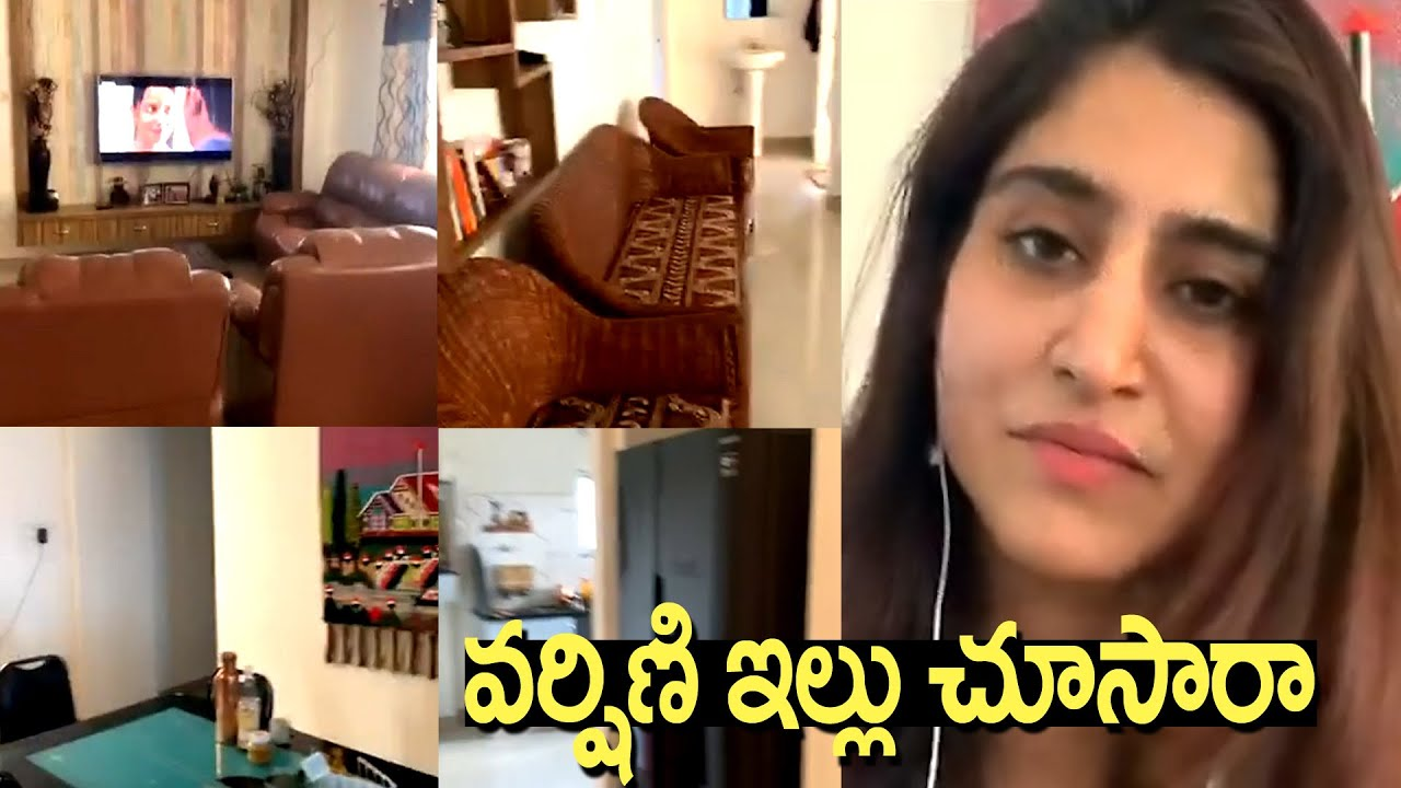 Tollywood Anchor Varshini Luxury House Inside View